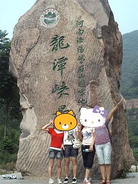 龙潭峡旅游景点攻略图
