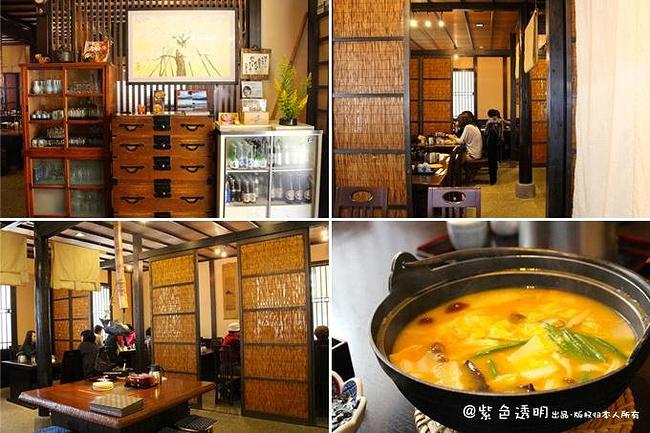 浅间茶屋•午餐图片