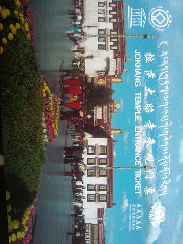 """""""      大昭寺之所以被称为藏民心中的圣地。也是藏族人民心中的圣地。千万不要错过大昭寺_大昭寺""""的评论图片"""