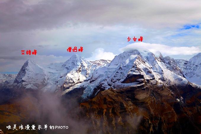 雪朗峰图片