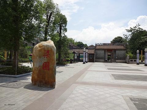 梁园旅游景点图片