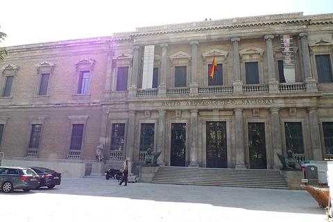 西班牙国家考古博物馆旅游景点攻略图