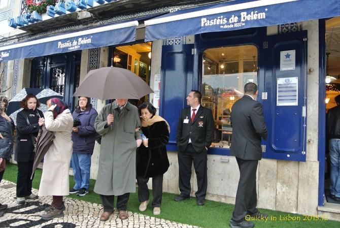 贝伦塔蛋挞店图片
