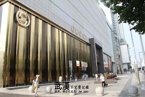 武汉国际广场购物中心旅游景点攻略图