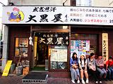 函馆旅游景点攻略图片