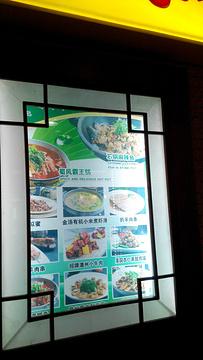 东来顺饭庄(五道口店)旅游景点攻略图