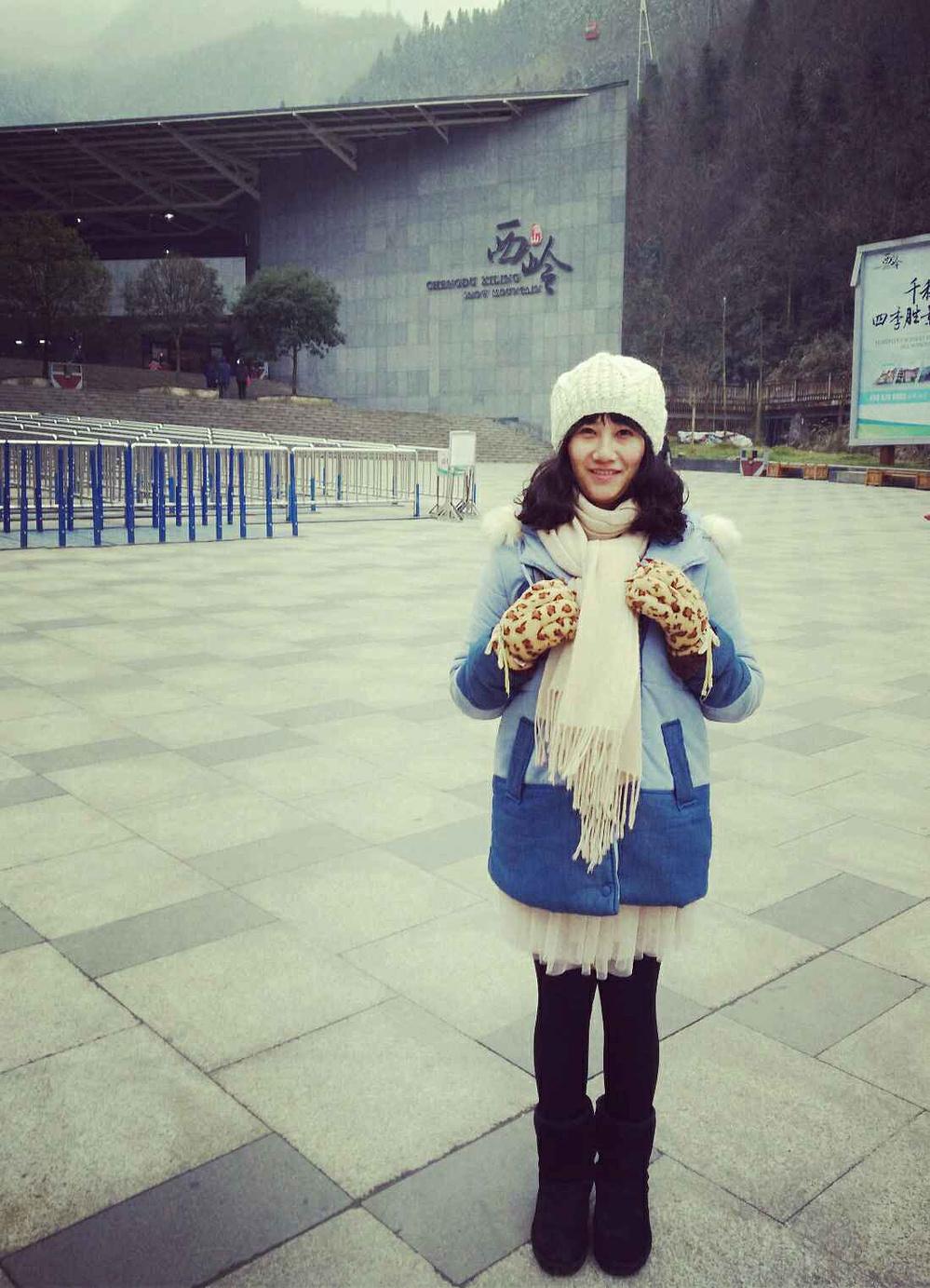 重庆成都西岭雪山自驾五日游