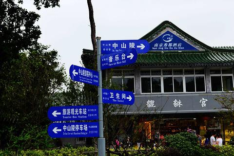 中山陵园风景区旅游景点攻略图
