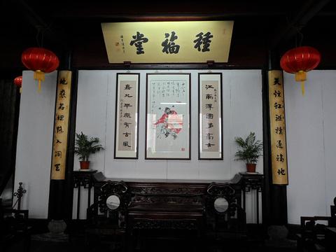 种福堂旅游景点图片