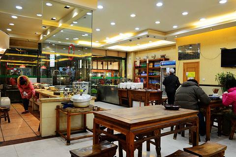 西安贾三清真灌汤包子馆(北院门总店)旅游景点攻略图