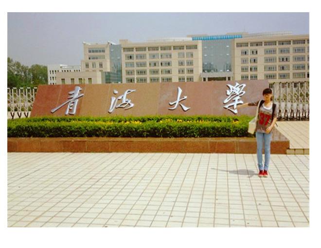青海大学食堂图片