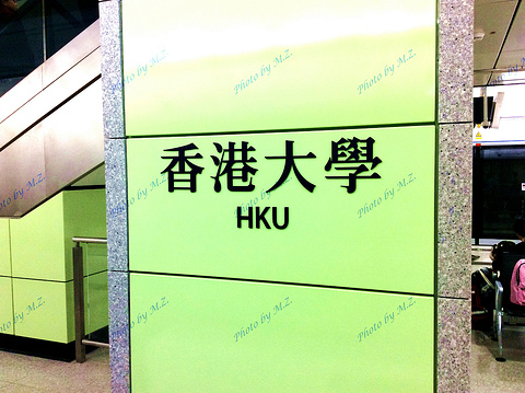 香港大学旅游景点攻略图