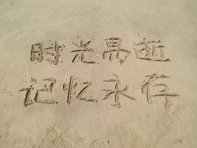 偶遇《我的麻辣女友》剧组图片