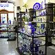 Blue shops