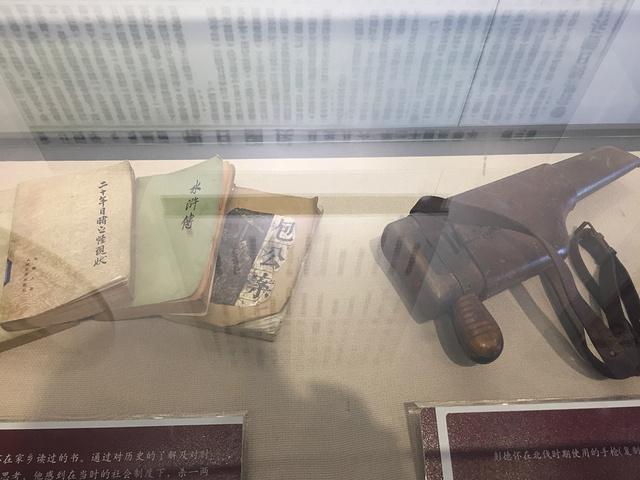 """""""讲解员带着我们依次参观了几个陈列室,里面有彭德怀同志使用过的生活用品等,彭德怀纪念馆通过图片、..._彭德怀纪念园""""的评论图片"""