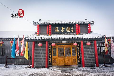 凤吉园贾家火锅旅游景点攻略图