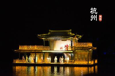 印象西湖《最忆是杭州》演出