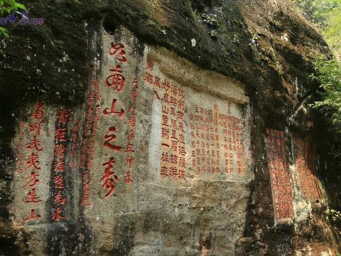 天游峰旅游景点图片