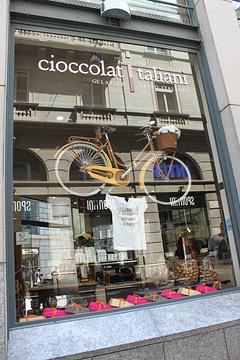 Cioccolatitaliani旅游景点攻略图