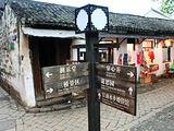 吴江旅游景点攻略图片