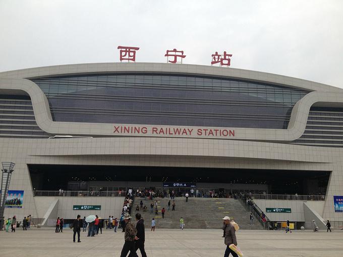 西宁火车站图片
