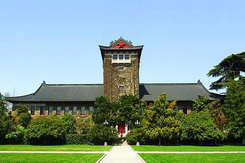 南京大学的图片