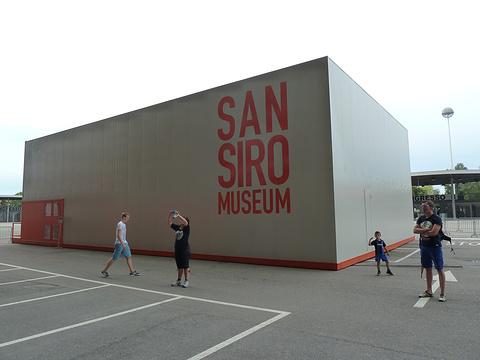 圣西罗博物馆旅游景点攻略图