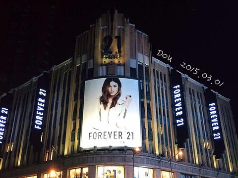 恒基名人购物中心旅游景点图片