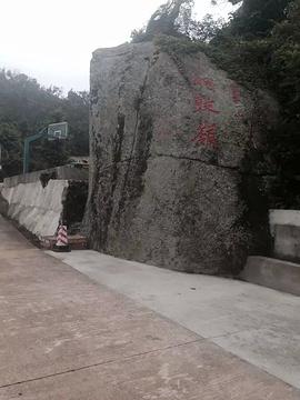 石头公园旅游景点攻略图