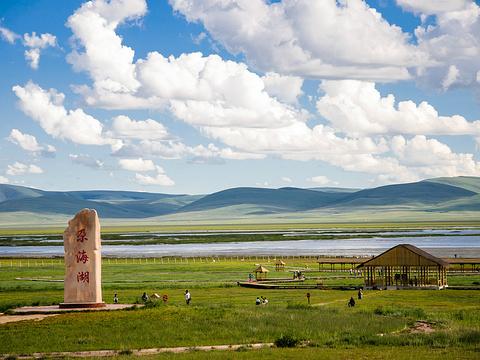 尕海旅游景点图片