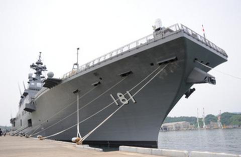 舞鹤海上自卫队基地旅游景点攻略图
