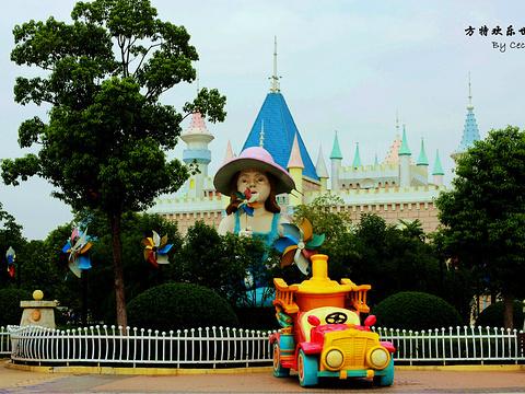 芜湖方特欢乐世界旅游景点图片
