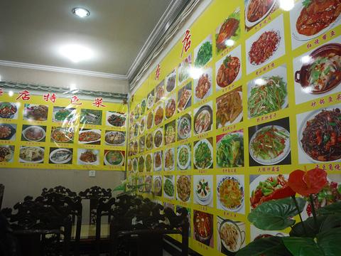 蓬莱特色土菜馆