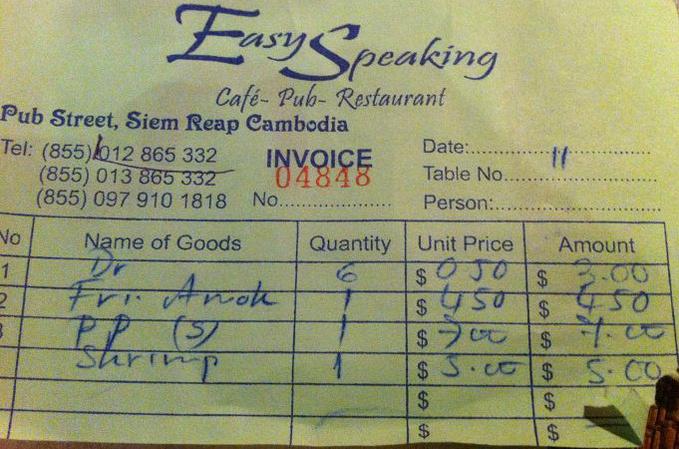 EasySpeaking的晚餐图片