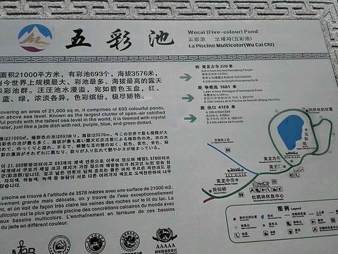 黄龙风景区旅游景点图片