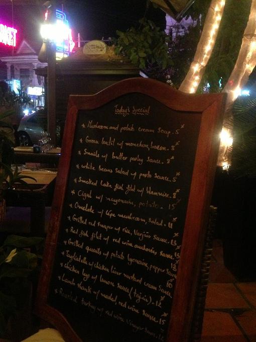 LeMalraux餐吧图片