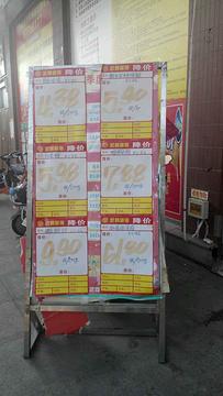 武商量贩(珞瑜购物广场)