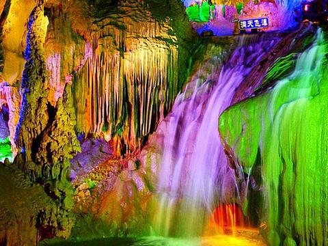义龙洞旅游景点图片