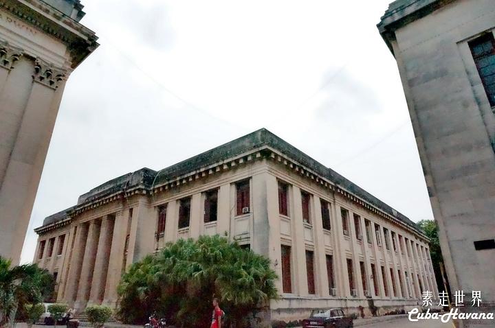 """""""_哈瓦那大学""""的评论图片"""