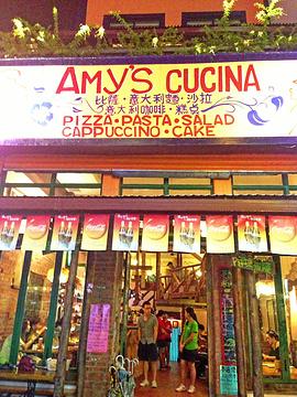 AMY'S CUCINA旅游景点攻略图