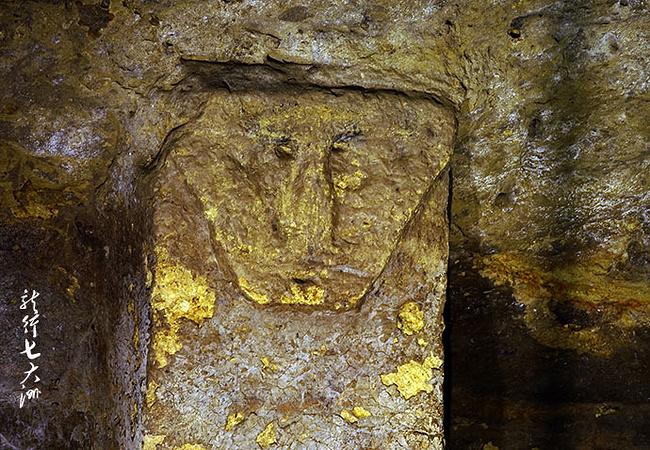铁拉登特罗国家考古公园 图片