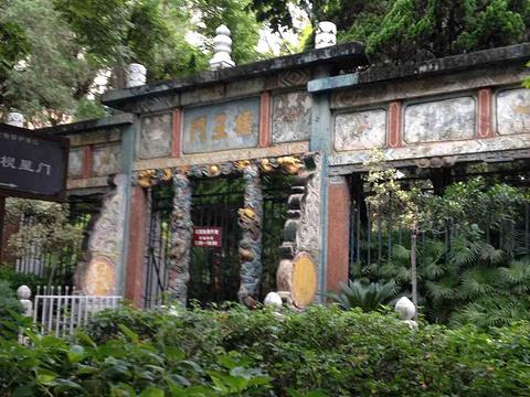 麒麟公园旅游景点图片
