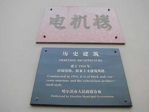 哈尔滨工业大学旅游景点攻略图