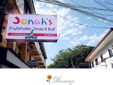 Jonah's Shakes旅游景点图片
