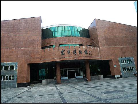 宽甸博物馆旅游景点攻略图
