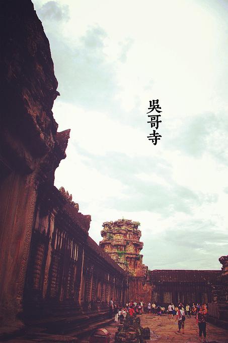 吴哥窟图片