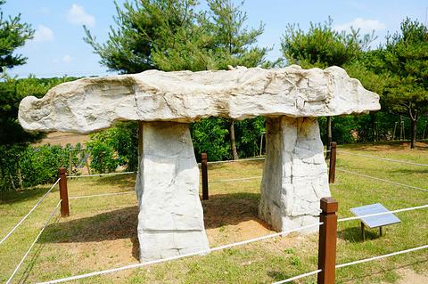 支石墓公园