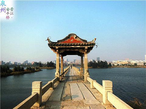 安平桥旅游景点图片