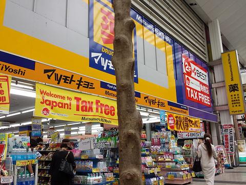 熊本上下通商店街旅游景点攻略图
