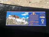 拉萨旅游景点攻略图片